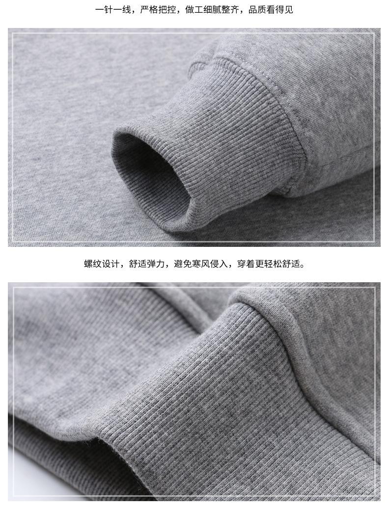 卫衣_09