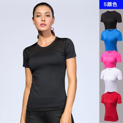 女子PRO运动 跑步健身瑜伽紧身T恤 排汗速干网孔拼接弹力短袖2023
