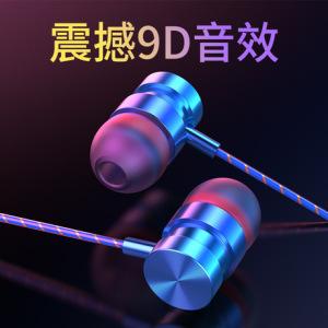 2019新款金属入耳式耳机重低音金属线控手机电脑通用耳机OEM批发