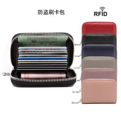 头层牛皮风琴卡包RFID防盗女士卡夹男士卡片包多功能拉链小钱包
