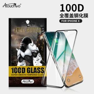 爱触宝苹果x钢化膜 适用iPhoneX高清钢化膜XS max丝印点胶手机膜