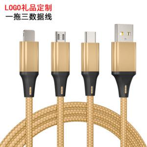 编织一拖三数据线type-c 安卓三合一手机电线公司礼品LOGO定制
