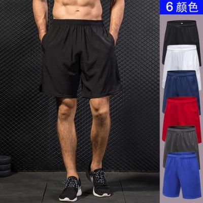 男士运动短裤 户外健身跑步篮球训练裤运动休闲透气速干短裤7064