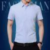 2019夏季白衬衫男士短袖韩版修身纯色商务休闲衬衣免烫透气黑色