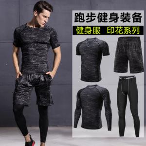 男士运动套装跨境专供速干健身服跑步训练弹力紧身服印花系列套装