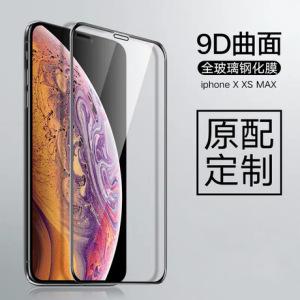 适用X苹果6iPhone7 8钢化玻璃膜防偷窥苹果8 plus钢化防爆贴膜