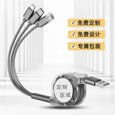 工厂直销 水晶一拖三伸缩数据线 安卓type-c三合一手机usb充电线