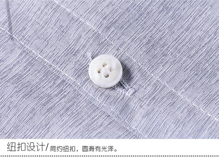 529衬衫男