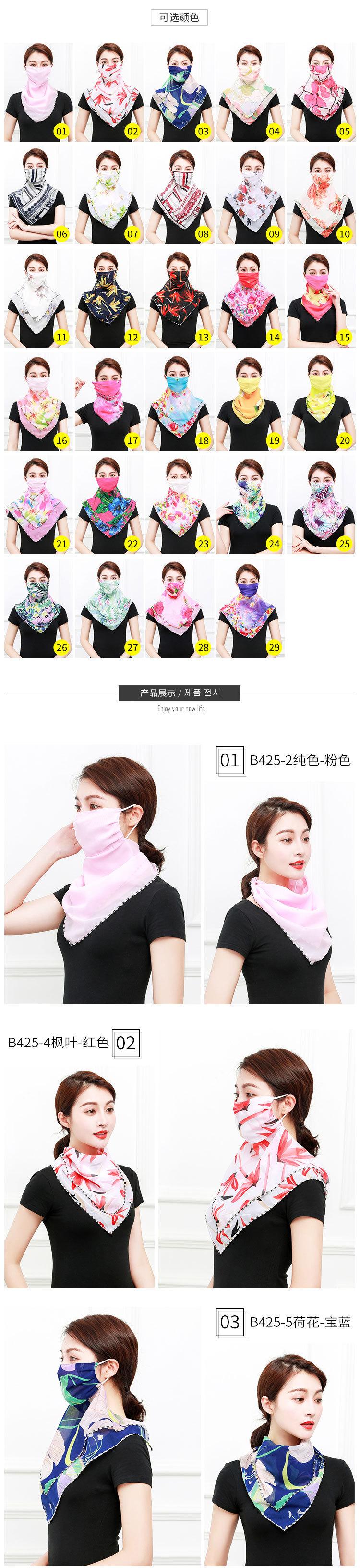口罩丝巾_02