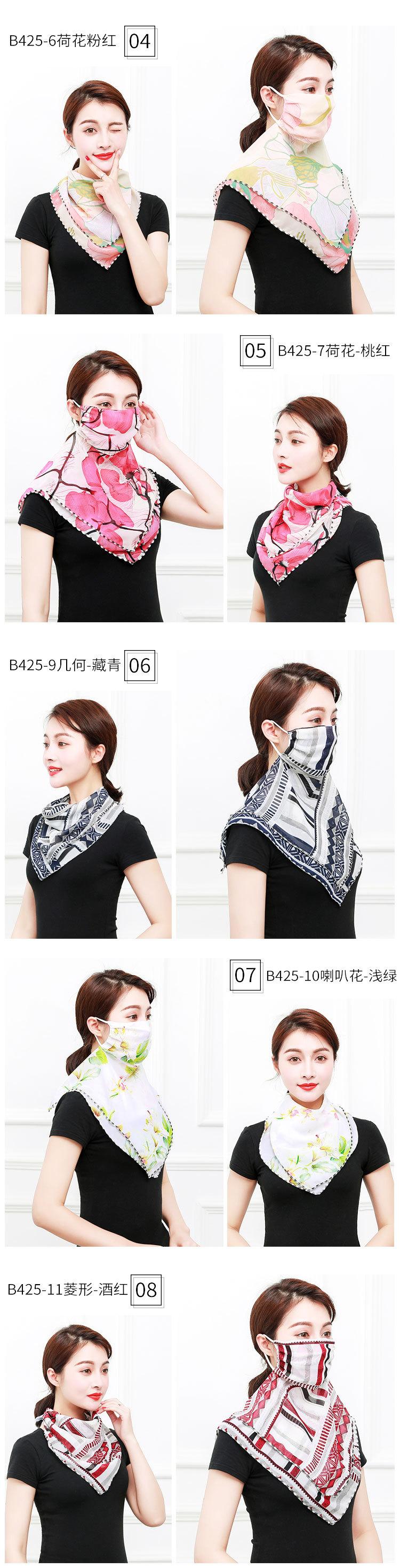 口罩丝巾_03