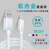 3米适用苹果数据线安卓v8智能手机数据线2米type-c尼龙编织充电线