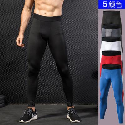 男士PRO运动长裤 紧身训练健身跑步 网孔拼接速干弹力长裤1040