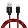 2米手机数据线usb快充电线适用苹果安卓type-c尼龙编织数据线定制