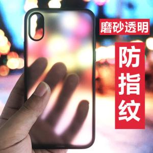iPhone xs手机壳 新款二合一磨砂手机壳适用苹果xs max防摔保护套