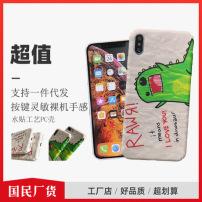 ins风卡通适用iPhoneX小米9手机壳vivoX27华为nova5苹果8批发pc壳