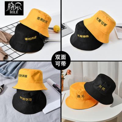 2019新款帽子男女百搭休闲双面渔夫帽春秋韩版盆帽遮阳帽厂家直销