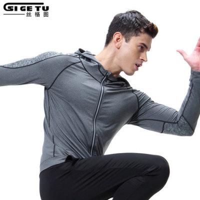灰色休闲长袖外套男 速干运动外套跑步pro衣弹力连帽拉链健身服装