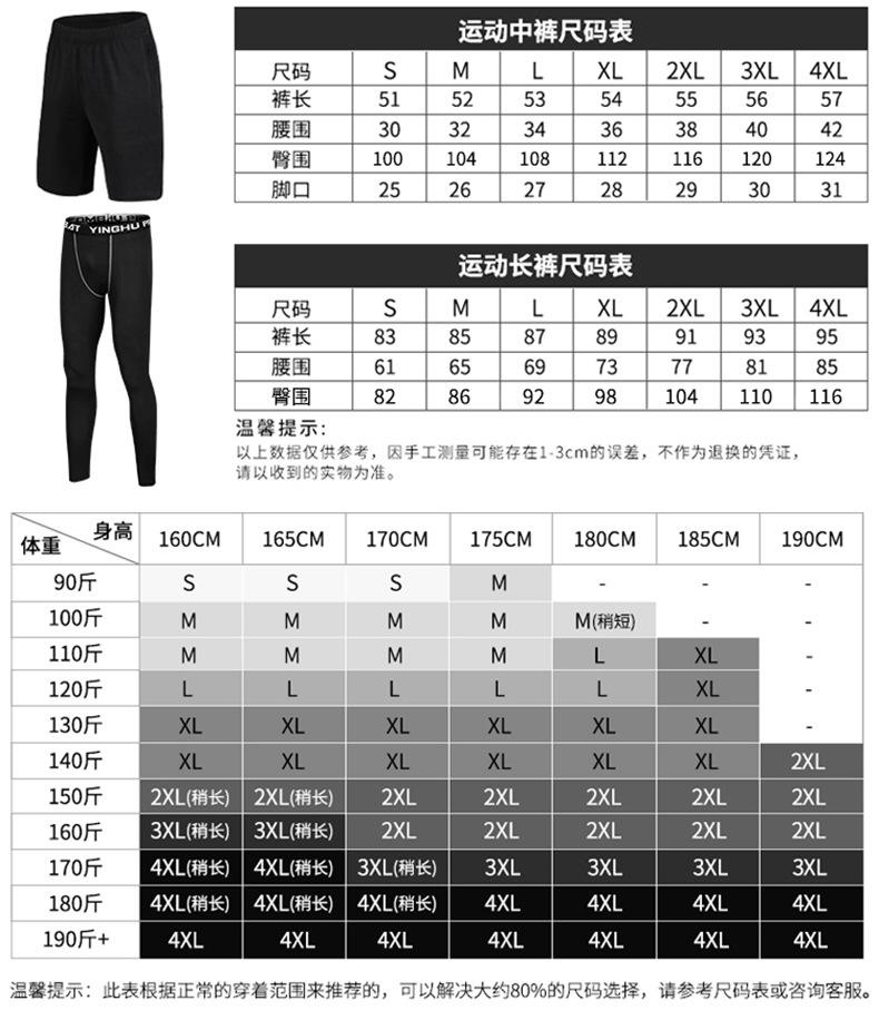 爆款_09_03 (2)