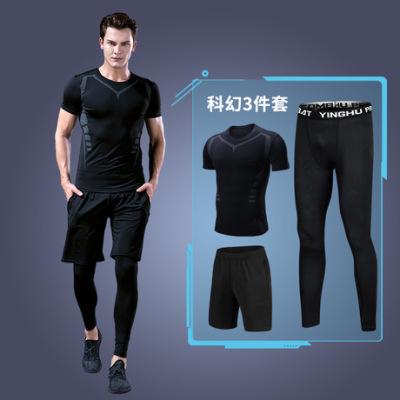 2018夏季新款弹力休闲短袖男式T恤运动套装青年时尚舒适健身短裤