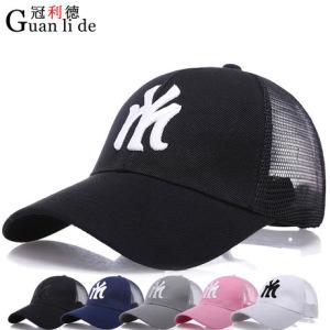男女士新款时尚户外防晒休闲棒球帽夏季时尚韩版百搭透气鸭舌帽子