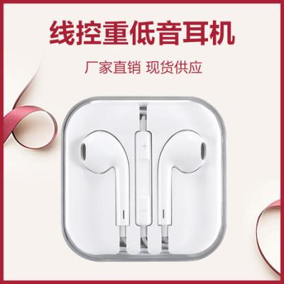 重低音入耳式耳机适用于蘋果6/7 安卓线控带麦手机通用耳塞厂家
