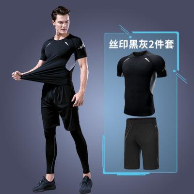 夏季塑身衣薄款男士短袖T恤紧身束身运动内衣收腹肌丝印黑灰2件套
