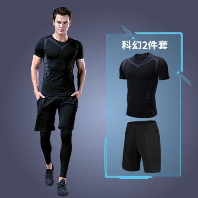 速干运动T恤短袖健身服高弹紧身衣健身房科幻二件套跑步运动服