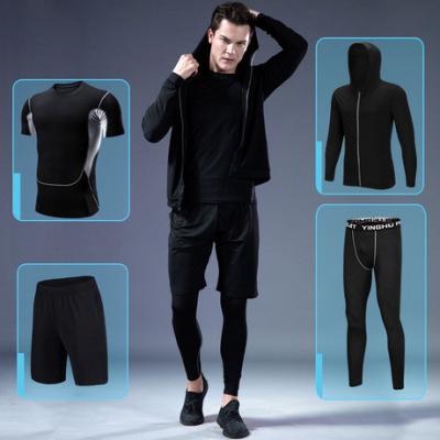 春秋健身服男套装四件套速干长袖紧身衣户外运动套装篮球训练服男