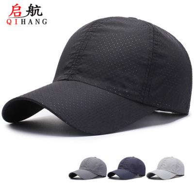 帽子男女士户外光板防晒遮阳帽夏季透气速干棒球帽休闲冲孔太阳帽