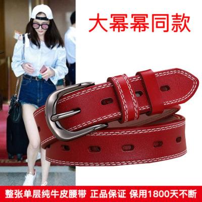 女士皮带仿古针扣时尚休闲纯牛皮女式裤带现货韩版百搭腰带皮带女