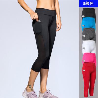 女子侧口袋瑜伽七分裤 健身跑步弹力紧身 wish速干排汗7分裤2087