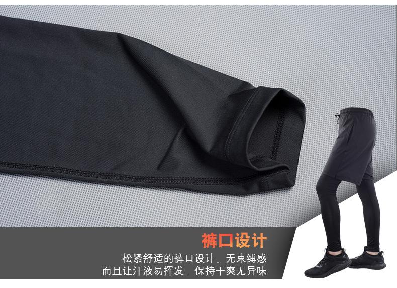 长裤M1862黑-闪电-xin_11.jpg