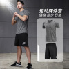 运动套装男篮球运动服新款运动装短袖健身短裤跑步服速干运动衣