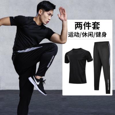 新款韩版运动健身服男夏季跑步训练服两件套户外速干衣短袖套装