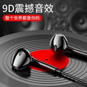 耳机 入耳式隔音监听可电竞上下有线厂家直销9D重手机游戏影音