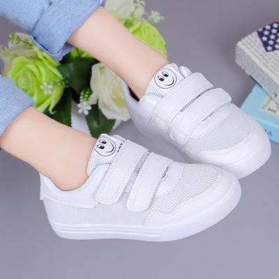 儿童鞋女童运动鞋男童休闲透气小白鞋2019新款春秋韩版中大童板鞋
