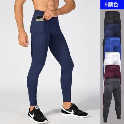 男士拉链口袋健身长裤 PRO运动跑步训练 排汗速干高弹紧身裤1070