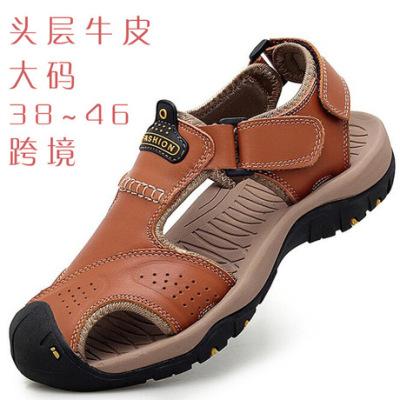 速卖通大码凉鞋男鞋手工沙滩鞋头层牛皮夏季男士真皮透气