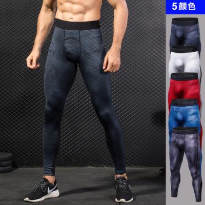 男士3D立体印花 PRO健身跑步训练 amazon速干弹力紧身长裤4010