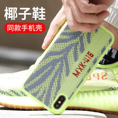 椰子同款适用苹果X手机壳iPhone xs max编织潮牌XR硅胶保护套防摔