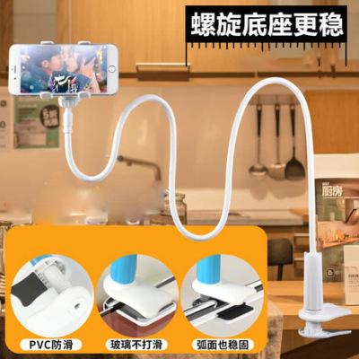 手机支架 懒人手机支架 床头螺旋手机夹子 懒人支架 多功能