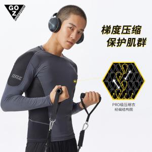 男子紧身训练服PRO 跑步运动健身服 排汗速干衣长袖衫T恤衣服