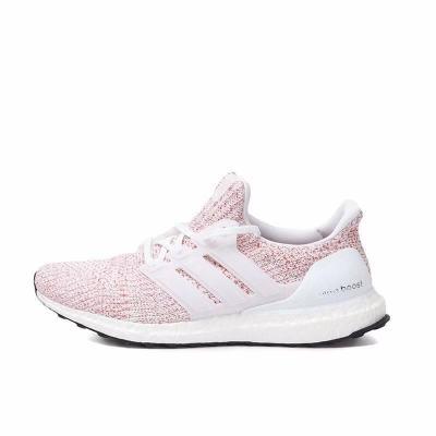 Adidas Ultra BOOST 4.0跑步鞋