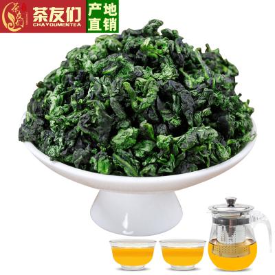 茶友们●2019新茶铁观音浓香型 一级安溪观音散装500g袋装乌龙茶叶