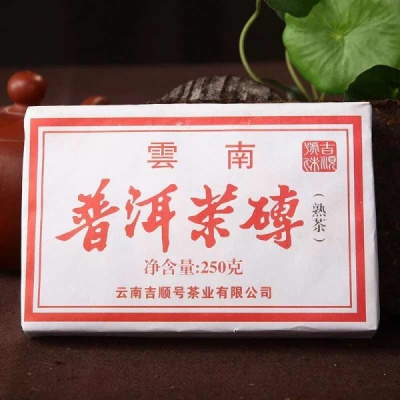 云南普洱茶 吉顺号 2012年熟茶砖250g 云南特产普洱茶砖批发