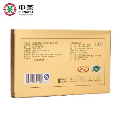 中茶 云南普洱茶 精品7581 普洱茶砖 熟茶 紧压茶500g