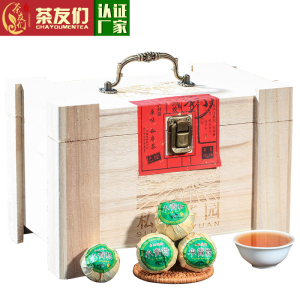 茶友们●新会正宗小青柑一级橘普茶8年陈宫廷普洱熟茶叶散装500g