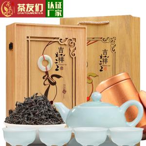 茶友们●2019春茶武夷山正山小种红茶叶罐装新茶散装茶叶礼盒装200克