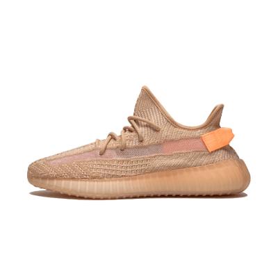 Adidas Yeezy Boost 350 V2 CLAY椰子鞋 美洲限定 粘土