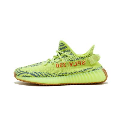 Adidas Yeezy Boost 350 V2 侃爷荧光黄斑马椰子跑鞋